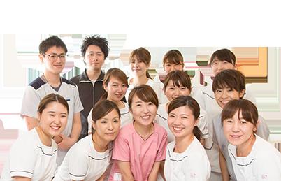 スタッフ 歯科医師・歯科衛生士 受付・技工士