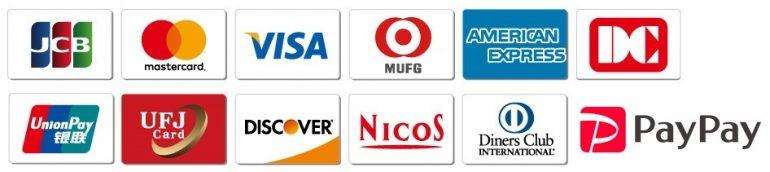 クレジットカードやPayPay